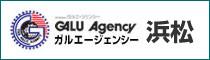 GALU Agency 浜松